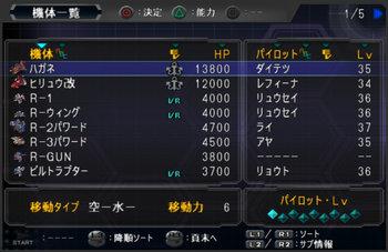SRWOG1_32_004.jpg