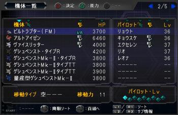 SRWOG1_32_005.jpg