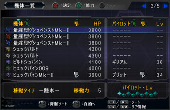 SRWOG1_32_006.jpg