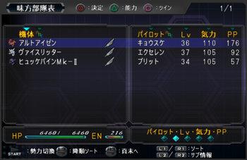 SRWOG1_32_009.jpg