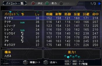 SRWOG1_33_001.jpg