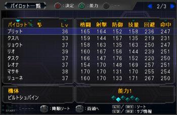SRWOG1_33_002.jpg