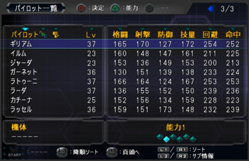 SRWOG1_33_003.jpg