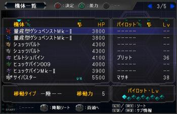 SRWOG1_33_006.jpg