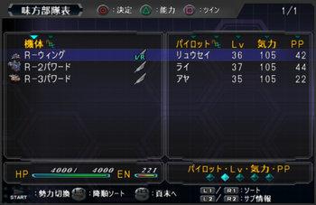 SRWOG1_33_009.jpg