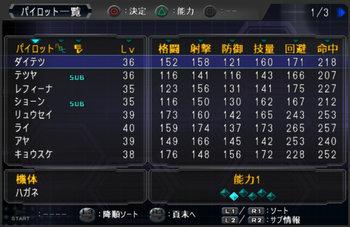 SRWOG1_34_001.jpg
