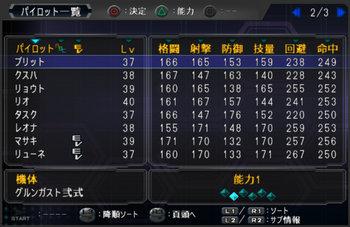 SRWOG1_34_002.jpg