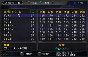 SRWOG1_34_003.jpg