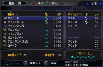 SRWOG1_34_007.jpg
