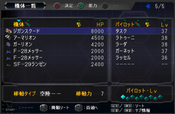 SRWOG1_34_008.jpg