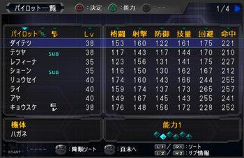 SRWOG1_35_001.jpg