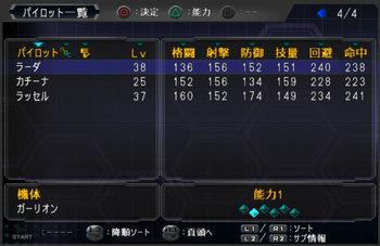 SRWOG1_35_004.jpg