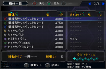 SRWOG1_35_007.jpg