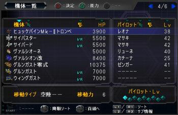 SRWOG1_35_008.jpg