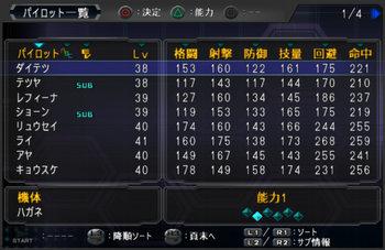 SRWOG1_36_001.jpg