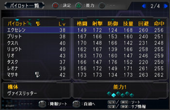 SRWOG1_36_002.jpg