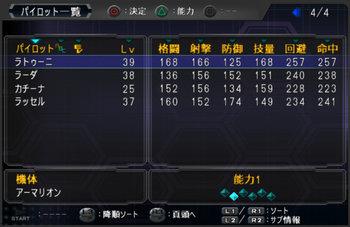 SRWOG1_36_004.jpg