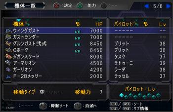 SRWOG1_36_009.jpg