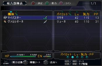 SRWOG1_36_011.jpg