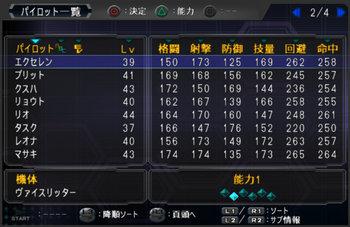 SRWOG1_37_002.jpg