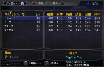 SRWOG1_37_004.jpg