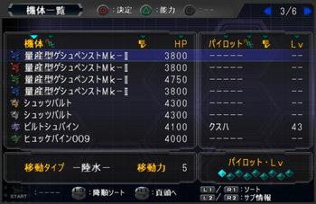 SRWOG1_37_007.jpg