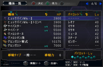 SRWOG1_37_008.jpg