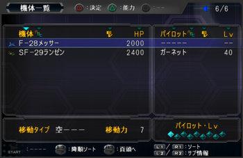 SRWOG1_37_010.jpg