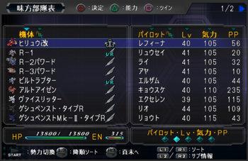 SRWOG1_37_011.jpg