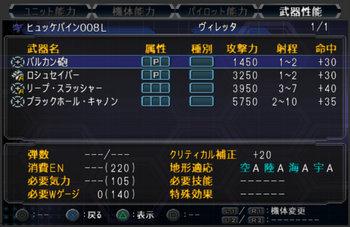 SRWOG1_37_016.jpg