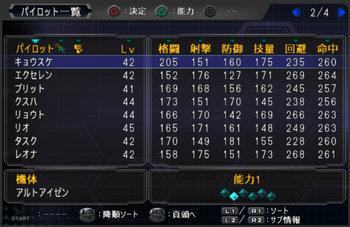 SRWOG1_38_002.jpg