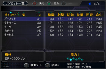 SRWOG1_38_004.jpg