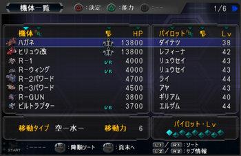 SRWOG1_38_005.jpg