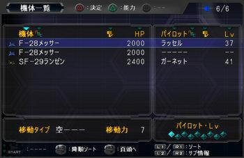 SRWOG1_38_010.jpg