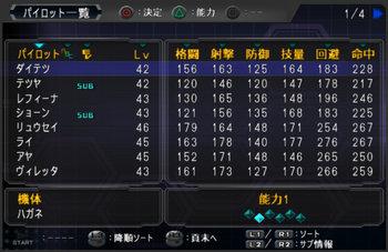 SRWOG1_39_001.jpg
