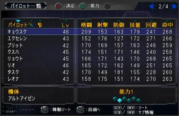 SRWOG1_39_002.jpg