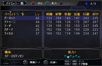 SRWOG1_39_004.jpg