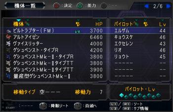 SRWOG1_39_006.jpg