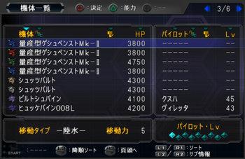 SRWOG1_39_007.jpg