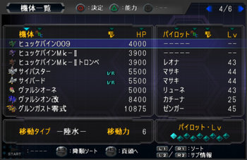 SRWOG1_39_008.jpg
