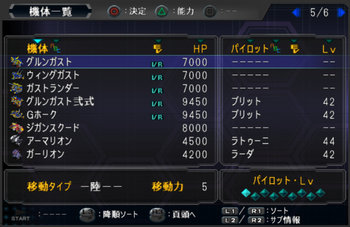 SRWOG1_39_009.jpg