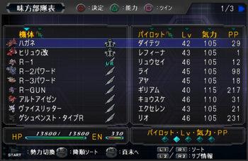 SRWOG1_39_011.jpg