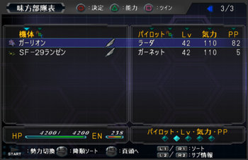 SRWOG1_39_013.jpg