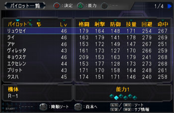 SRWOG1_40_001.jpg