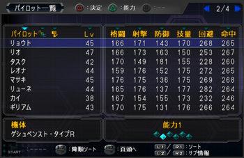 SRWOG1_40_002.jpg