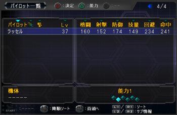 SRWOG1_40_004.jpg