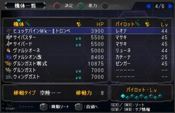 SRWOG1_40_008.jpg