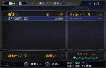 SRWOG1_40_010.jpg