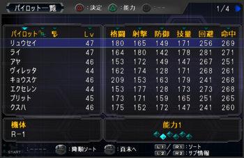 SRWOG1_41_001.jpg