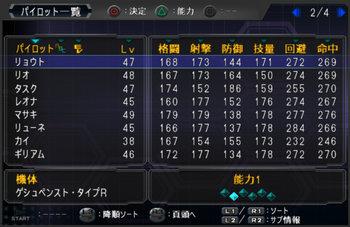 SRWOG1_41_002.jpg